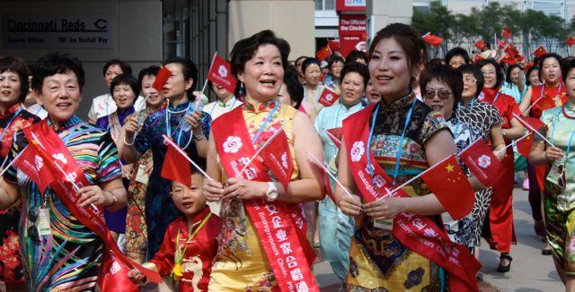world choir games parade - China